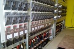 Производство электротехнических работ